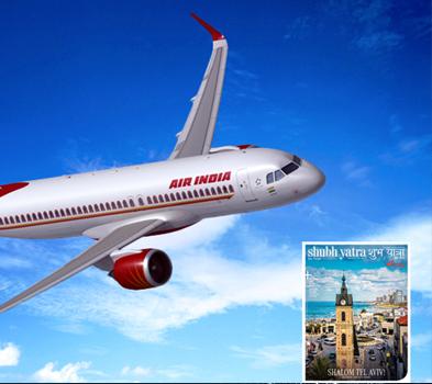 Air India Inflight Magazine Advertising