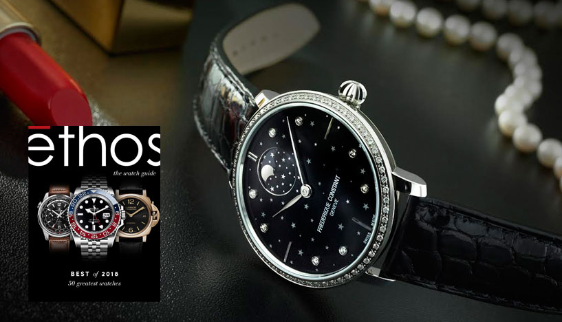 Ethos watches magazine
