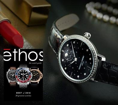 Ethos watches magazine