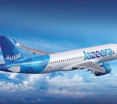 Jazeera inflight entertainment provider