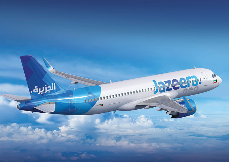 Jazeera inflight entertainment provider